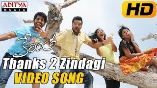 Thanks 2 Zindagi Video Song - Kerintha Video Songs - Sumanth Aswin, Sri Divya