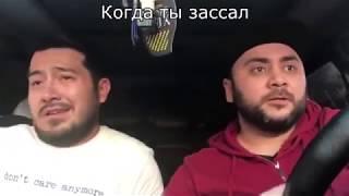 Вайны от Сека вайн (sekavines). Видео приколы нояб...
