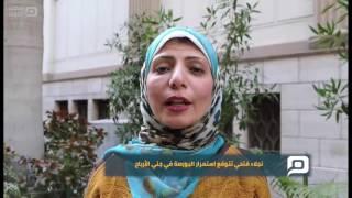 بالفيديو| نجلاء فتحي تتوقع استمرار البورصة في جني الأرباح غدًا