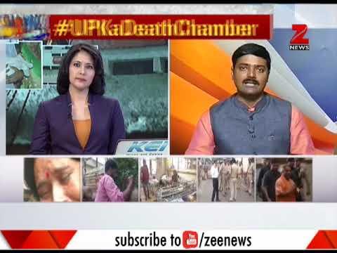 UP's Medical and Health Minister Siddharth Nath Singh reaches BRD Hospital, Gorakhpur