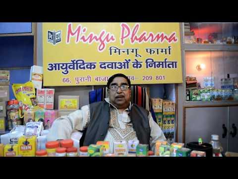 Mingu Pharma - Ayurvedic Medicines Manufacturer since 1980