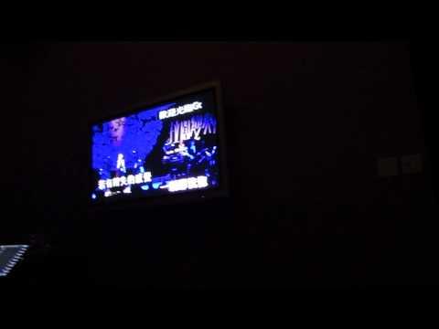 Macau: Karaoke