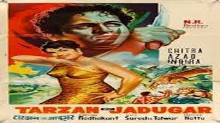 Download Video Tarzan Aur Jadugar (1963) Hindi Full Movie | Azad, Arvind Pandya | Hindi Classic Movies MP3 3GP MP4