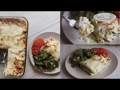 طريقة-تحضير-لازانيا-لذيذة-بالدجاج-_-recette-de-lasagne-au-poulet-et-ricotta