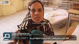 بالفيديو| إقبال كثيف على قافلة طبية بحي المرج