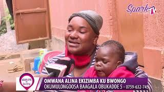 Maama atubidde n'omwana Alina ekizimba ku bwongo