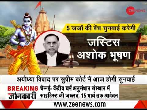 morning-breaking:-sc-to-pronounce-verdict-on-ayodhya-today