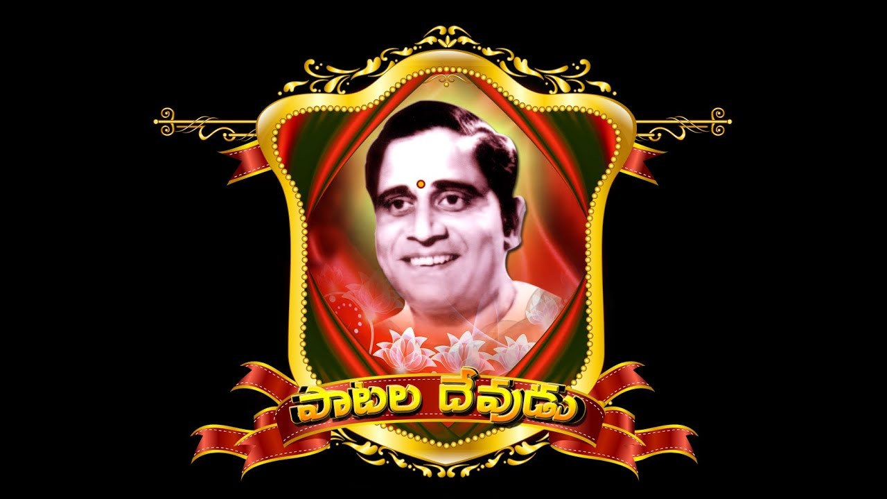 Special Story On Ghantasala Jayanthi 2019-His Life Story In Telugu