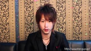 ホストクラブ 情報 紹介サイト スターガイズ http://www.star-guys.jp/