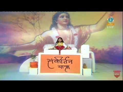 Meri binti yahi hai Radha rani kripa barsaye rakhna..By #devi chitralekha ji#