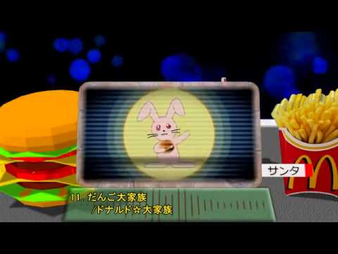 YTPMV Randomness: Favorites Of Mcdonald (Karaoke Version)