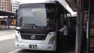 いわさきバスネットワーク 熊本→鹿児島間高速バス「きりしま号」@熊本交通センター
