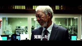 映画『LUCY/ルーシー』インターナショナルトレーラー スカーレットヨハンソン 検索動画 24