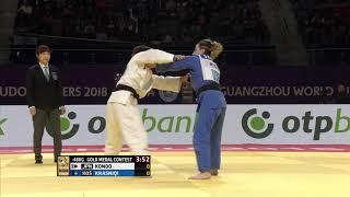 KONDO (JPN) vs KRASNIQI (JPN)  Final World Masters Guangzhou 2018