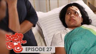 Husma Watena Mal   Episode 27 - (2019-07-07)   ITN Thumbnail