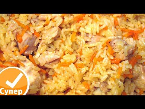 ПЛОВ С КУРИЦЕЙ на сковороде пошагово! Рассыпчатый рецепт как приготовить плов пошагово с фото