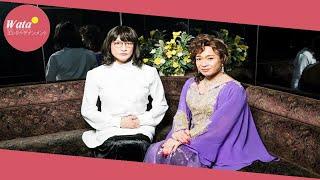 TOKIO城島茂(47)扮(ふん)する歌謡女性歌手、島茂子(しま・...