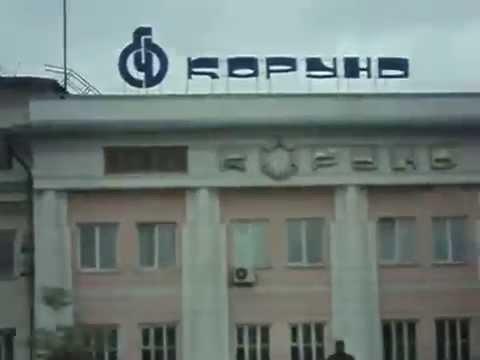 Электричка  в  Нижний Новгород из Дзержинска