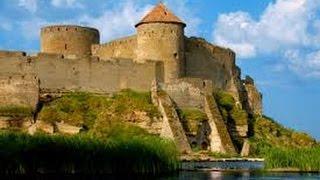 Средневековая крепость. Белгород-Днестровская крепость(Привет всем, сегодня я проведу экскурсию по средневековой крепости, которая расположена в городе Белгород-..., 2016-03-30T17:14:29.000Z)