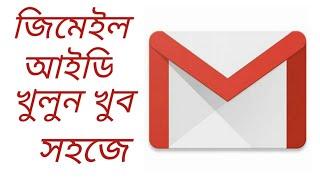 So erstellen Sie ein Google Mail-Konto in android {H Esmail Ahmed BK}