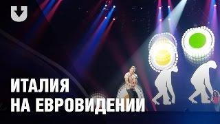 """Фрагмент репетиции Италии перед финалом """"Евровидения"""""""