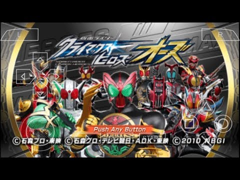 Cara Download Game Kamen Rider Climax Heroes OOO [JPN] PPSSPP Android