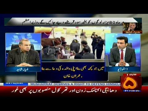 Channel Five Pakistan Latest Talk Shows | List of All TalkShows