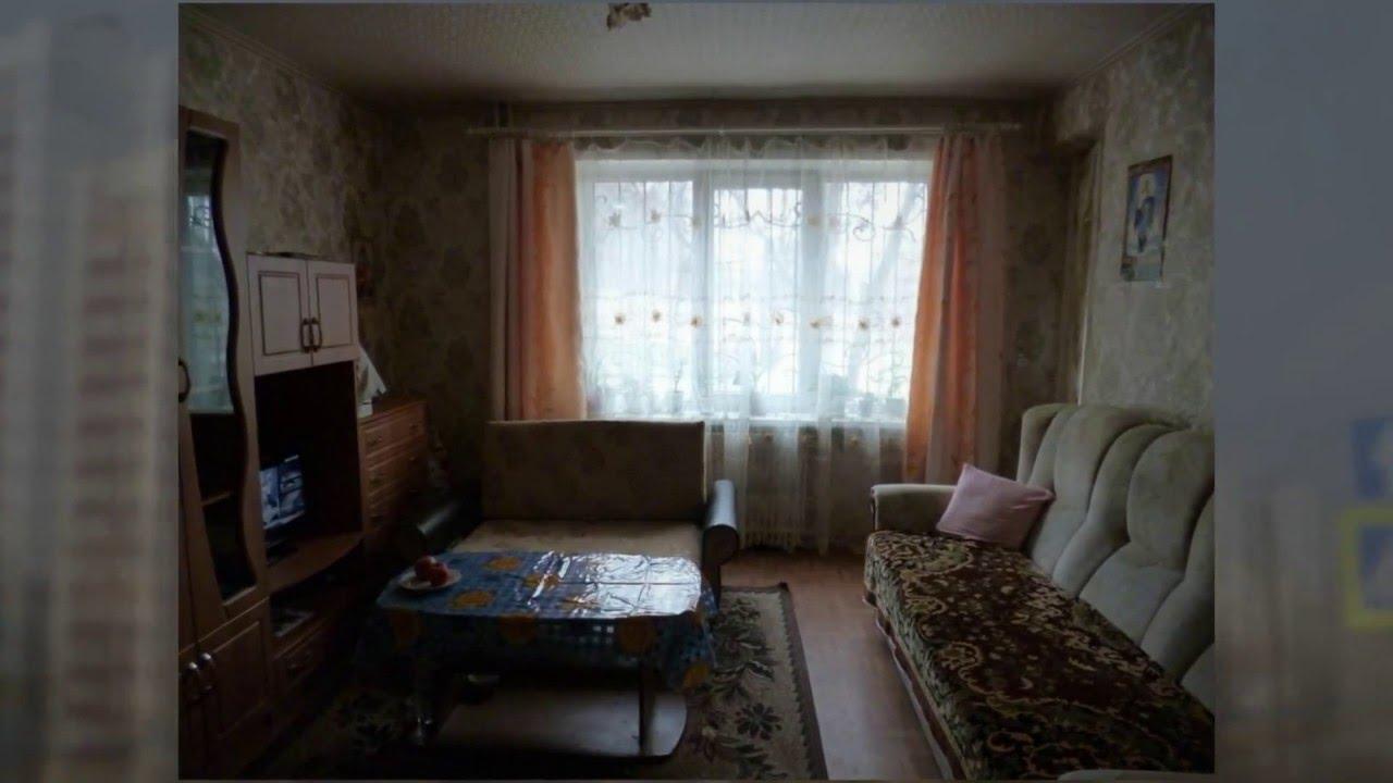 Продам двухкомнатную квартиру на Левобережном-3 - YouTube baba43d7dd7b1