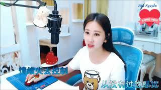 小虾米 - NHỚ RẤT NHIỀU - Tiểu Hà Mễ đã trở lại 20/06/2018