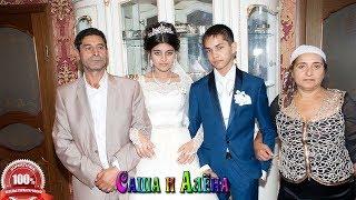 ОЧЕНЬ ВЕСЕЛАЯ цыганская свадьба. Саша и Алена, часть 6