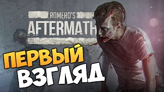 Aftermath - Новое Zombie MMO (Обзор)