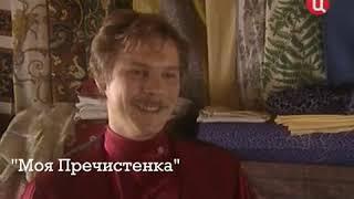 Смотреть сериал Ольга Карпович. Моя Пречистенка. Российский сериал онлайн