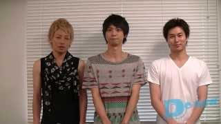 ワタナベエンターテインメントの俳優集団D-BOYS&D2による舞台、Dステ14t...