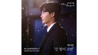 [HQ] Eddy Kim (에디킴) – When Night Falls (긴 밤이 오면) While You Were Sleeping OST Part 1