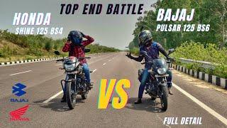 Bajaj Pulsar 125 Bs6 Vs Honda Shine Bs4 Long Race   125cc Ki race ka Maza   Ksc Vlogs