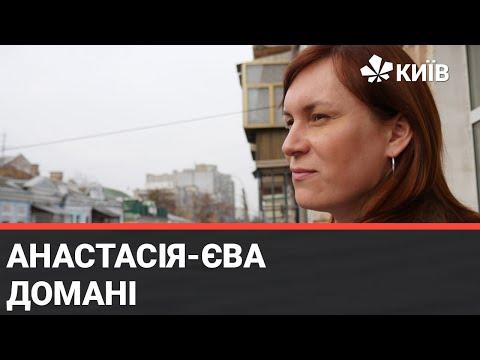 У депутати Київміськради піде жінка-трансгендер