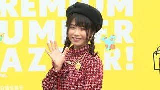 AKB48グループの総監督・横山由依が、日本百貨店協会に加盟する各百...