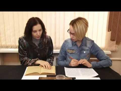 Мастер-класс по чистописанию от директора Музейного цента АлтГПУ Ю.Б. Щербаковой