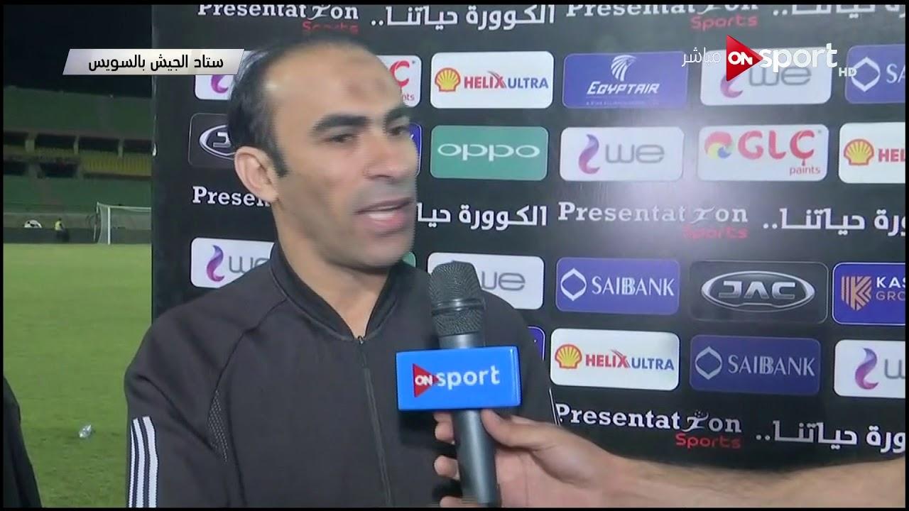 عبد الحفيظ يُهاجم لجنة الحكام بسبب إبعاد حكام النخبة عن مباريات الزمالك