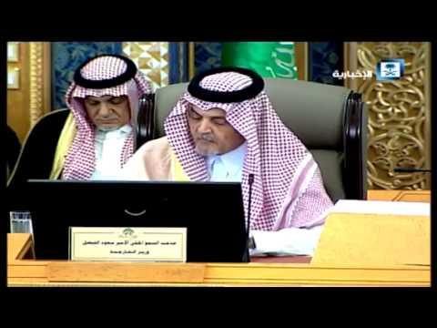 فيديو بكاء سعود الفيصل على وفاة الملك عبدالله HD كامل