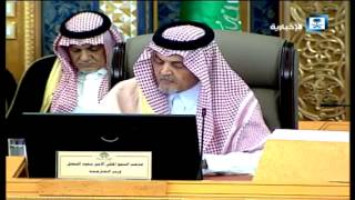 سعود الفيصل يبكي بسبب الملك عبدالله يرحمه الله
