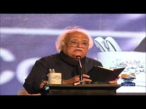 Aalmi Urdu Conference Mein Anwar Maqsood Ka Tanz-o-Mizah
