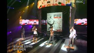 Brown Eyed Girls - Came close, 브라운 아이드 걸스 - 다가와서, Music Core 20060506 thumbnail