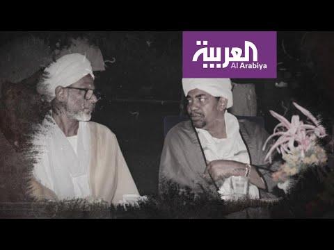 الفيلم الوثائقي | الأسرار الكبرى.. تسجيلات سرية للبشير تذاع لأول مرة عن سيطرة الإخوان عل السودان motarjam