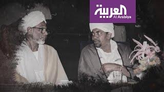 الفيلم الوثائقي | الأسرار الكبرى.. تسجيلات سرية للبشير تذاع لأول مرة عن سيطرة الإخوان عل السودان