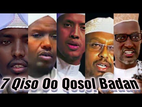 7 Qiso Qosol Badan | Qisas Kala Duwan