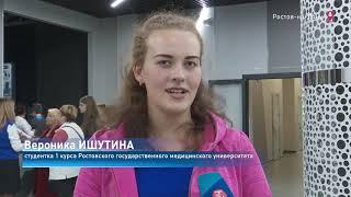Смотреть видео Мультимедийный музей «Россия - моя история» открылся в Ростове онлайн