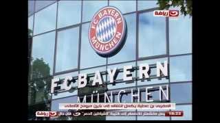 النهار NEWS | رسميا ..بايرن ميونيخ يضم تشابي الونسو