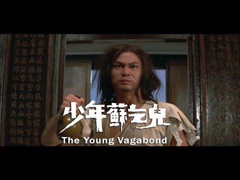 The Young Vagabond (1985) - 2016 Trailer