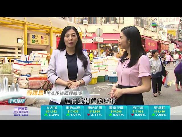 180710 Joyce Lee ??? , ?????, TVB